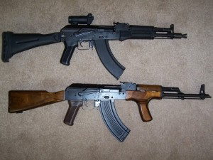 AK104 Kalashnikov Assault Rifle Gun with AK47 compare difference